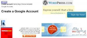 4 سرویس دهنده معروف وبلاگ