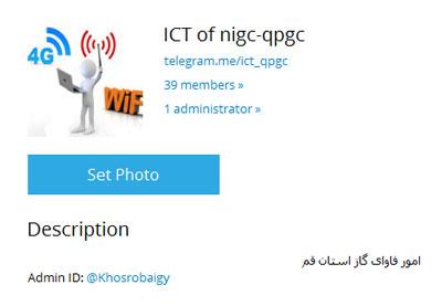 tele-qpgc-ict